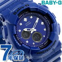 Baby-G クオーツ レディース 腕時計 BA-125-2ADR カシオ ベビーG ブルー【あす楽対応】