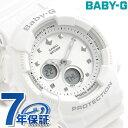 Baby-G クオーツ レディース 腕時計 BA-125-7ADR カシオ ベビーG ホワイト