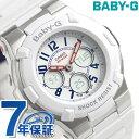 Baby-G ホワイト トリコロール クオーツ レディース BGA-110TR-7BDR カシオ ベビーG 腕時計 ランキングお取り寄せ