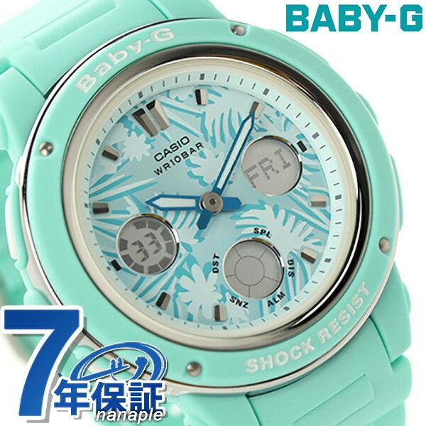 Baby-G レディース クオーツ 腕時計 BGA-150F-3ADR カシオ ベビーG ブルー × ライトグリーン 時計【あす楽対応】