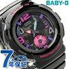 Baby-g Beach-traveler-series ladies watch BGA-190-1BDR Casio baby G Quartz Black × Pink