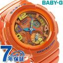 Baby-G ビーチ・トラベラー・シリーズ レディース 腕時計 BGA-190-4BDR カシオ ベビーG クオーツ オレンジ