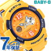 Baby-g quartz ladies watch BGA-210-4BDR Casio baby G Orange