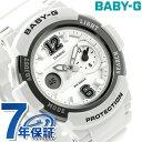 Baby-G クオーツ レディース 腕時計 BGA-210-7B1JF CASIO ベビーG ホワイト×ブラック【あす楽対応】