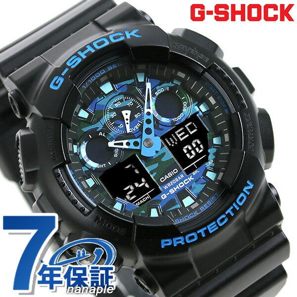 G-SHOCK CASIO GA-100CB-1ADR メンズ 腕時計 カシオ Gショック ブルー × ブラック 時計【あす楽対応】