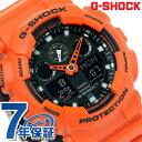GA-100L-4ADR G-SHOCK スペシャルカラー レイヤードカラー 腕時計 Gショック ブラック×オレンジ