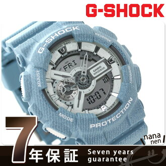 GA-110DC-2 A7DR g-shock men's Casio G shock watch quartz blue denim
