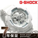 G-SHOCK CASIO GA-110LP-7ADR メンズ 腕時計 カシオ Gショック パンチングパターンシリーズ ホワイト