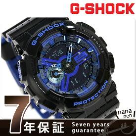G-SHOCK CASIO GA-110LPA-1ADR メンズ 腕時計 カシオ Gショック パンチングパターンシリーズ クオーツ 時計【あす楽対応】