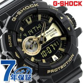 【10日当店なら!さらに+30倍で店内ポイント最大63倍】 G-SHOCK CASIO GA-400GB-1A9DR メンズ 腕時計 カシオ Gショック ビッグケース オールブラック 時計【あす楽対応】