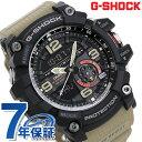 G-SHOCK CASIO GG-1000-1A5DR マッドマスター メンズ 腕時計 カシオ Gショック ブラック 時計【あす楽対応】