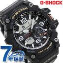 【25日なら全品5倍以上!店内ポイント最大37倍】 G-SHOCK ブラック CASIO GG-1000-1ADR マッドマスター メンズ 腕時計 カシオ Gショック オールブラック 時計【あす楽対応】