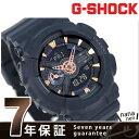 G-SHOCK Sシリーズ クオーツ メンズ 腕時計 GMA-S110CM-2ADR カシオ Gショック ブラック×ネイビー
