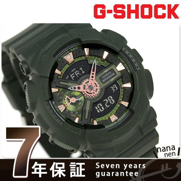 G-SHOCK CASIO GMA-S110CM-3ADR Sシリーズ メンズ 腕時計 カシオ Gショック ブラック × カーキ 時計【あす楽対応】