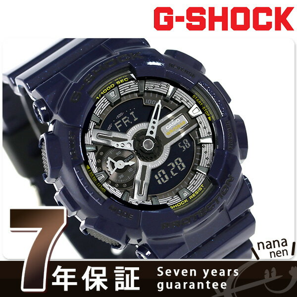 G-SHOCK CASIO GMA-S110MC-2ADR Sシリーズ メンズ 腕時計 カシオ Gショック ブラック × ネイビー 時計【あす楽対応】
