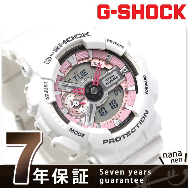 G-SHOCK CASIO GMA-S110MP-7ADR Sシリーズ メンズ 腕時計 カシオ Gショック ピンク 時計【あす楽対応】