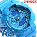 G-SHOCK Sシリーズ クオーツ メンズ 腕時計 GMA-S110VC-2ADR カシオ Gショック ライトブルー 時計【あす楽対応】