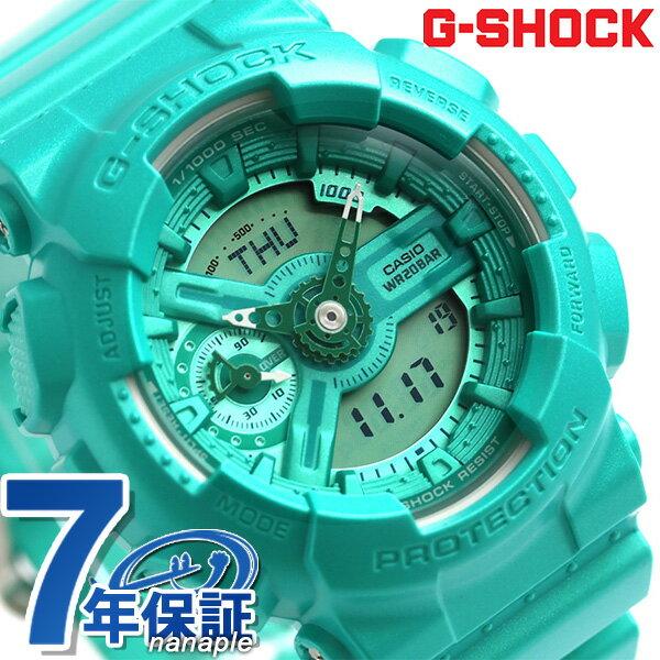 G-SHOCK CASIO GMA-S110VC-3ADR Sシリーズ メンズ 腕時計 カシオ Gショック グリーン 時計【あす楽対応】