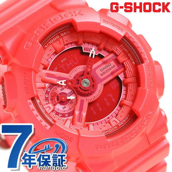 G-SHOCK CASIO GMA-S110VC-4ADR Sシリーズ メンズ 腕時計 カシオ Gショック レッドピンク 時計
