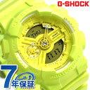 G-SHOCK Sシリーズ クオーツ メンズ 腕時計 GMA-S110VC-9ADR カシオ Gショック ライムイエロー