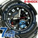 GN-1000B-1ADR G-SHOCK ガルフマスター ツインセンサー メンズ カシオ Gショック 腕時計 ブラック×ブルー