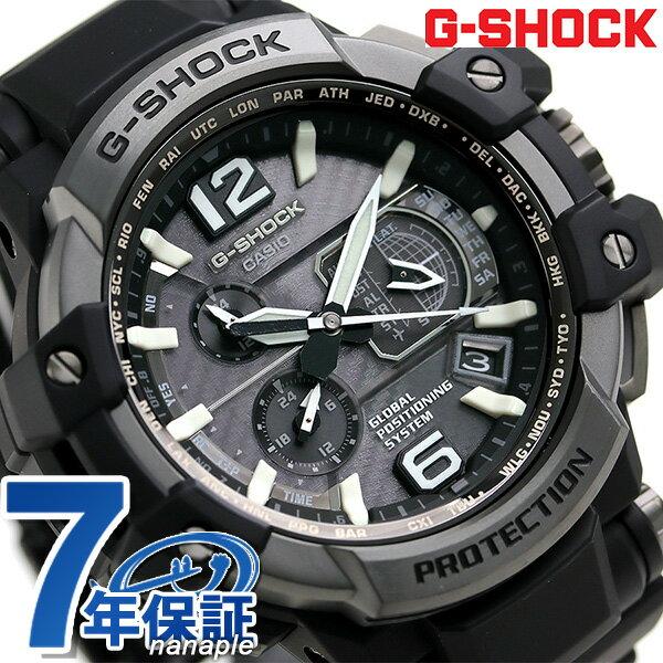 G-SHOCK 電波 ソーラー CASIO GPW-1000T-1AER SKY COCKPIT 腕時計 カシオ Gショック スカイコックピット GPSハイブリッド 時計