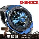 G-SHOCK Gスチール クオーツ メンズ 腕時計 GST-200CP-2ADR カシオ Gショック ブルー×ブラック