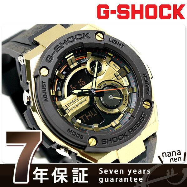 G-SHOCK CASIO GST-200CP-9ADR Gスチール メンズ 腕時計 カシオ Gショック ブラック × ゴールド 時計【あす楽対応】