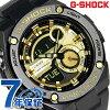 G-shock G steel quartz men's watch GST-210B-1 A9DR gold Casio G shock x black