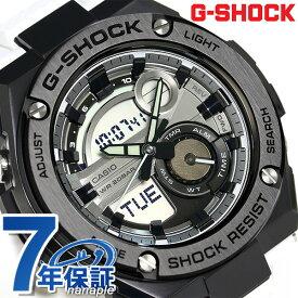 G-SHOCK CASIO GST-210B-7ADR Gスチール メンズ 腕時計 カシオ Gショック ホワイト 時計【あす楽対応】