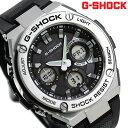 G-SHOCK ソーラー CASIO GST-S110-1ADR Gスチール メンズ 腕時計 カシオ Gショック ブラック 時計【あす楽対応】