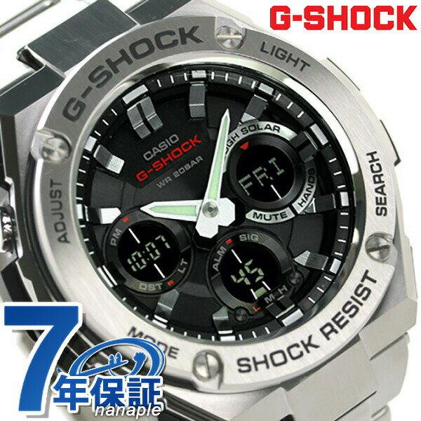 G-SHOCK CASIO GST-S110D-1ADR Gスチール メンズ 腕時計 カシオ Gショック ブラック 時計