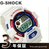 GW-8900TR-7JF G-SHOCK white tricolor series electric wave solar Casio G-Shock men watch white