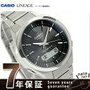 カシオ リニエージ 電波ソーラー メンズ 腕時計 LCW-M500TD-1AJF CASIO LINEAGE ブラック