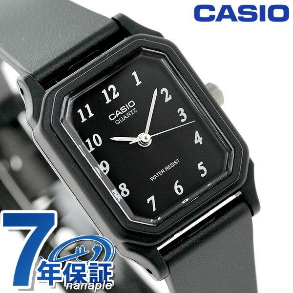 カシオ 腕時計 チープカシオ 海外モデル レディース LQ-142-1BDF CASIO ブラック チプカシ