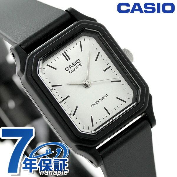 カシオ 腕時計 チープカシオ 海外モデル レディース LQ-142-7EDF CASIO ホワイト×ブラック チプカシ