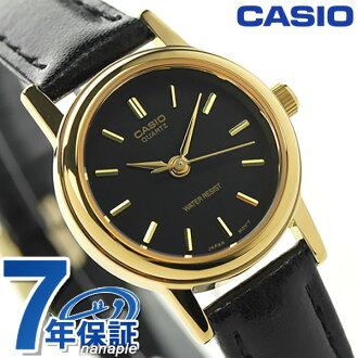 kashiochipukashibeshikku海外型號女士LTP-1095Q-1A CASIO手錶石英黑色