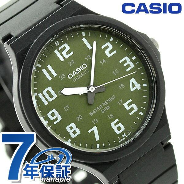 カシオ 腕時計 チープカシオ 海外モデル MW-240-3BVDF CASIO カーキ×ブラック チプカシ