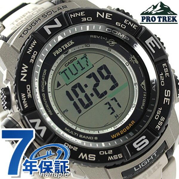 カシオ プロトレック 電波ソーラー メンズ 腕時計 チタン PRW-3500T-7ER CASIO グレー 時計【あす楽対応】