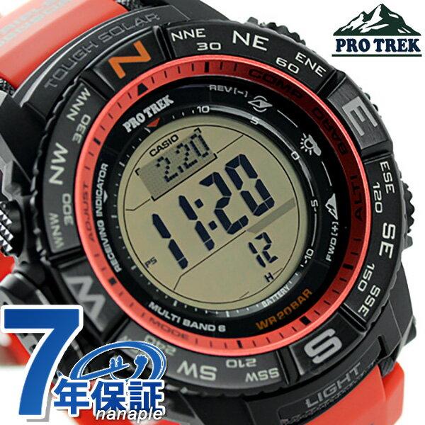 カシオ プロトレック マルチフィールドライン 方位計 PRW-3500Y-4DR CASIO PRO TREK メンズ 腕時計 電波ソーラー オレンジ 時計【あす楽対応】