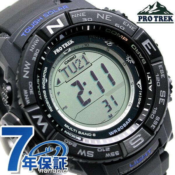 カシオ プロトレック マルチフィールドライン 電波ソーラー PRW-3510Y-1ER CASIO PRO TREK 腕時計 時計【あす楽対応】