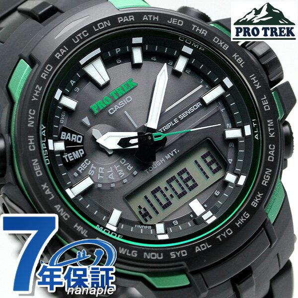 カシオ プロトレック コンビネーションライン 電波ソーラー PRW-6100FC-1ER CASIO PRO TREK 腕時計 時計【あす楽対応】
