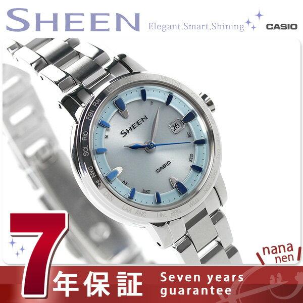 カシオ シーン 電波ソーラー レディース 腕時計 SHW-1900D-7AJF CASIO ライトブルー 時計【あす楽対応】