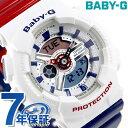 Baby-G ホワイトトリコロールシリーズ レディース BA-110TR-7ADR ベビーG 腕時計