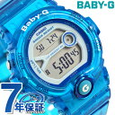 Baby-G レディース フォーランニング 腕時計 BG-6903-2BDR カシオ ベビーG ブルー 時計