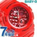Baby-G スタッズダイアル レディース 腕時計 BGA-195M-4ADR カシオ ベビーG レッド