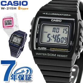 チープカシオ 海外モデル デジタル メンズ レディース 腕時計 W-215H CASIO チプカシ【あす楽対応】