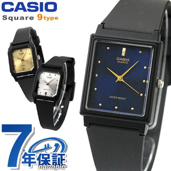 【当店なら!さらにポイント+4倍 26日20時〜】 カシオ 腕時計 チープカシオ レディース メンズ CASIO チプカシ MQ-38 メール便対応 時計
