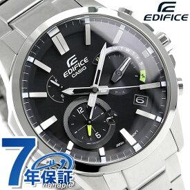【今なら店内ポイント最大44倍】 カシオ エディフィス モバイルリンク Bluetooth スマートフォン EQB-700D-1ACR CASIO 腕時計 時計【あす楽対応】