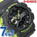 G-SHOCK レイヤードネオンカラー ワールドタイム GA-110LN-8ADR カシオ Gショック 腕時計